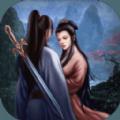 我在江湖之雾山五行手游官方正式版 v1.9.3