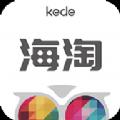 海淘美瞳app官方版 v1.0.0