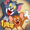 网易猫和老鼠手游ios版 v7.0.0