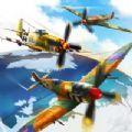 Warplanes中文版
