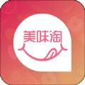 美味淘app官方版 v1.0