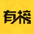 有榜app官方版 v1.0