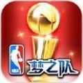 王者NBA梦之队手游官方安卓版 v17.0