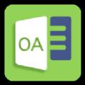 信通易办公APP官方版 v2.0.0