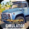 苏联卡车驾驶模拟器破解版