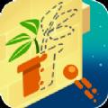喷涂作画游戏免费安卓版 v1.0