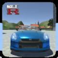 GTR R35漂移模拟器安卓版