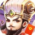 霸王雄心红包演义游戏官方安卓版 v1.01.44