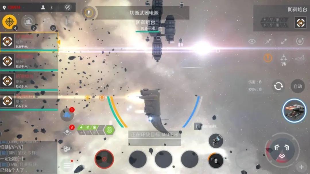 第二银河试作型反物质弹投射炮怎么样?反物质弹投射炮详细分析[图]