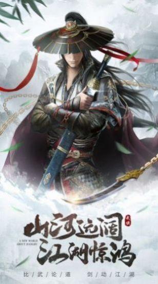 凌天仙梦官方版图片1