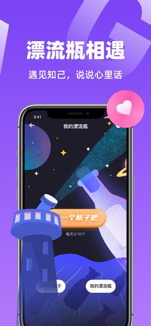 虾菇app图片1