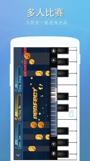 完美钢琴手机版图片1