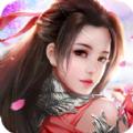 道天录仙剑九州手游安卓官方版 v1.0