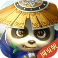 梦幻江湖网页版官方手游 v101.0