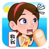 抖音为爱大闯关小游戏安卓版 v1.0
