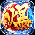 第七大陆高爆版手游官方安卓版 v1.0.0
