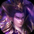 战神吕布传手游官方安卓版 v1.0