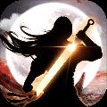 千年龙泉圣器出世手游官网版 v1.0