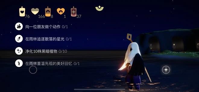 光遇9月16日每日任务怎么完成 大蜡烛圣岛季蜡烛位置分享[多图]