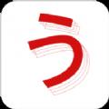 学日语APP官网版 v1.0