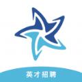 中清英才app最新版 v1.1.20200527