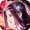 青云诀梦回仙缘手游安卓官方版 v1.0