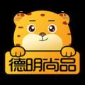 德明尚品APP最新版 v0.0.3