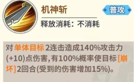一拳超人手游G4机神技能评测 G4机神技能详细介绍[多图]