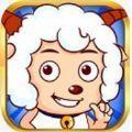 喜羊羊之机甲超人游戏免费内购破解版 v1.0