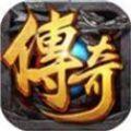 万劫倚天传奇手游官网安卓版 v1.0.101