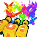 彩色轰炸3D安卓版