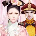 转世妖妃乱后宫手游官方安卓版 v1.0