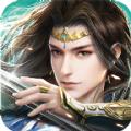 云海寻仙记之河图手游官网安卓版 v1.2.0
