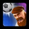足球战术竞技场游戏安卓版 v2.38.15
