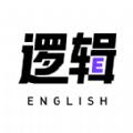 有道逻辑英语app最新版 v1.0.6