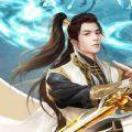 玄仙九重天紫青双剑手游官方版 v1.0
