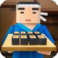 烧饭模拟器游戏中文破解版 v1.0