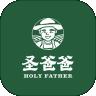 圣爸爸APP手机版 v1.7