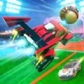 汽车足球联盟毁坏游戏安卓版 v1.10