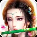 诸天灵途手游官网安卓版 v1.0