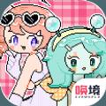 乖宝贝打扮指南游戏官网安卓版 v1.0