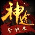 神途营地手游官网正式版 v1.0.0
