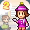 开罗百货商场物语2游戏安卓版 v1.17