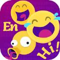 趣味英语乐园游戏安卓版 v1.0