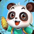 江湖熊猫游戏领红包版 v1.0