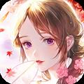 恋之妖妖手游安卓官方版 v1.0.1