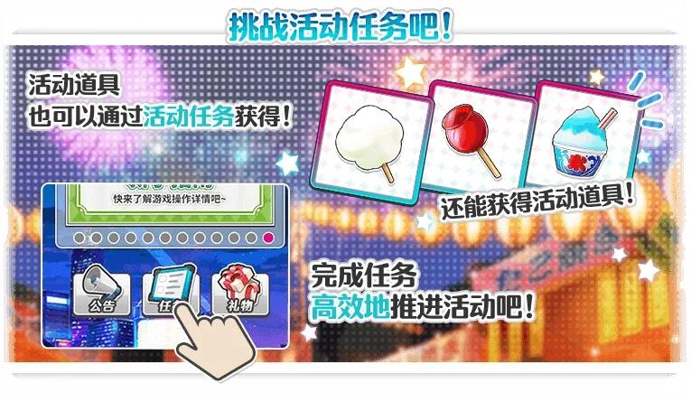 新网球王子手游summer memory主题兑换活动介绍[多图]图片3