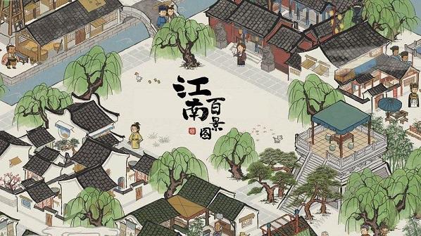 江南百景图香椿坞在哪里 香椿坞雕像布局心得[多图]