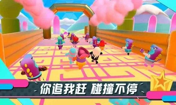 糖豆人终极淘汰赛手游评测 一款多人乱斗的闯关游戏[多图]图片7