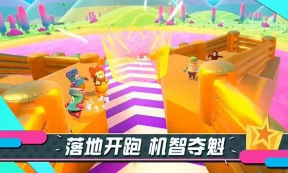 糖豆人终极淘汰赛手游评测 一款多人乱斗的闯关游戏[多图]图片6